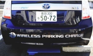 Toyotacharging