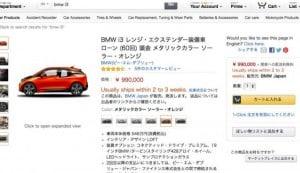 BMWie