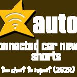 2auotconnectedcarlogonews2s2r2